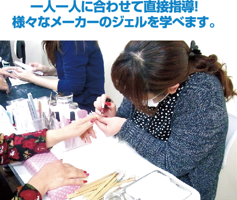 Princess Tiara Nailschool