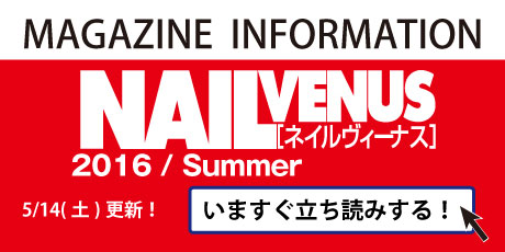 MAGAZINE INFORMATION ★NAIL VENUS 2016 Summer★