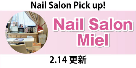 Nail Salon  Pick up!!【Nail Salon Miel】