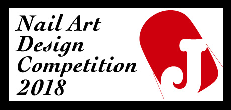 Nail Art Design Competition 2018