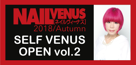NAIL VENUS 2018/Autumn 【SELF VENUS OPEN Vol.2】