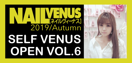 SELF VENUS OPEN VOL.6