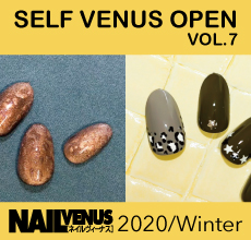 SELF VENUS OPEN VOL.7